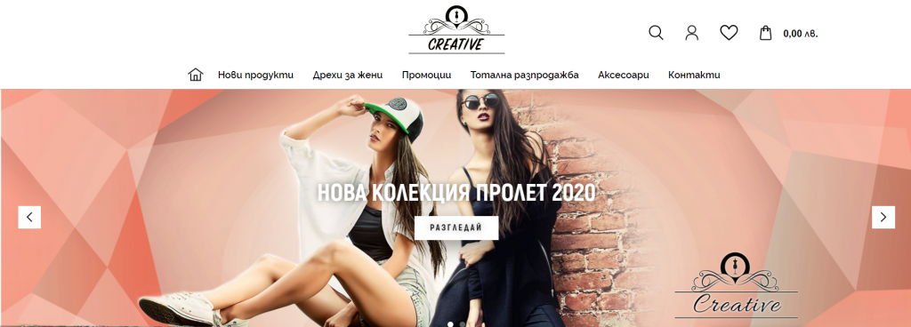 Creative-bg - магазин за дамска мода