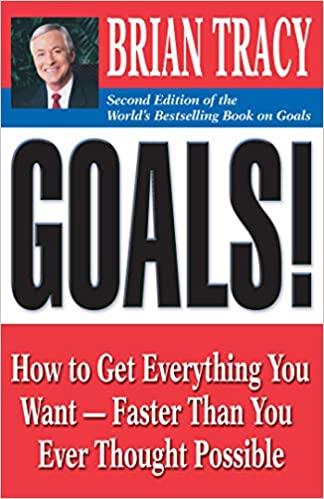 Как да постигаме целите си