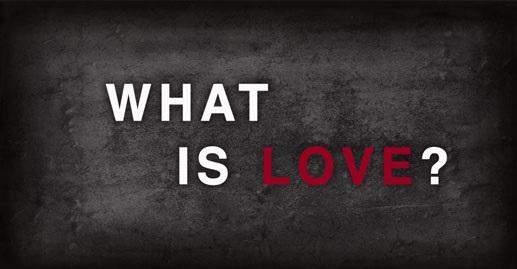 Какво е любов