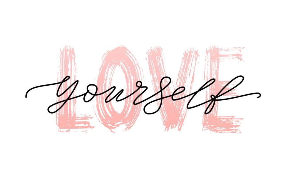 Как се Научих се Обичам и да Бъда Обичат: 3 стъпки
